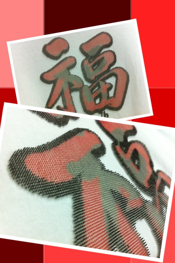 4 CHINESE CHARACTER